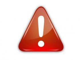 НАПОМИНАНИЕ о размещении информации о проведении  общероссийского дня приема граждан 14 декабря 2015 года