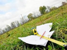 Предоставление земельных участков в аренду